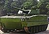 Китайские ВДВ вооружатся аналогом БМД-4М «Садовница»