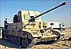 В Сирии и Ираке террористов уничтожают «машины огневой поддержки»