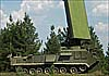 В Сирии испытали российское «проклятие артиллерии» – «Зоопарк-1М»
