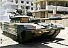 В Сирии замечена новая, ранее не встречавшаяся версия Т-72