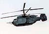 В небе Сирии впервые замечен всевидящий вертолет-разведчик