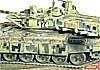 Брат «Черного орла» – Т-90М «Бурлак» засветился в Сети