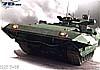 Супер-БМП Т-15 «Армата»: впервые с действующим «Афганитом»