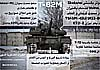 В Сирии Т-62М получат «Мираж-2» и тепловизоры «Гадюка»
