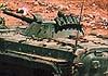 100x70_Syria_BMP-1P