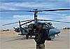 В Сирии на Ка-52 впервые замечены ПТУР «Вихрь-1»