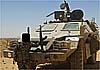 В Сирии в битве за Пальмиру участвовали русские БПМ-97