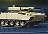 Украина грозится создать конкурента российской БМП «Курганец-25»