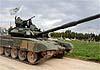 В Сирии иракцы сражаются на Т-90 с конца 2015 года