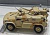 На «Армии» показали два варианта «тайфунного» миномета 2С41 «Дрок»