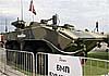 Секретная БМП К-17 «Бумеранг» - на «Армии-2017»
