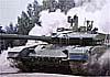 Новое Фото Т-90М «Прорыв-3» обнародовано на «Армии-2017»