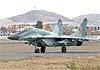 100x70_Peru Air Force - Mig29
