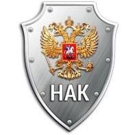 nac_logo_3_1