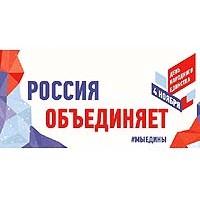 200x200_4noyabrya