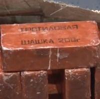 200x200_tajnik