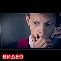200x200_video_telefon1
