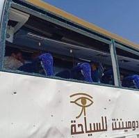 200x200_egypt_terakt_turbus