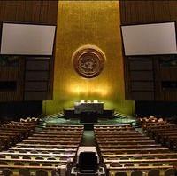 Зал ГА ООН, автор Benutzer:Eborutta