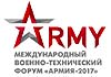 100x70_army2019