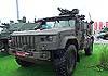 100x70_drok_army2019