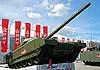100x70_t14_armata_army2019