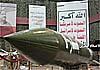 Йеменские хуситы рассекретили свой смертоносный ракетный арсенал