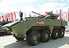 100x70_bumerang_army2019