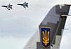 100x70_ukraine_air_force